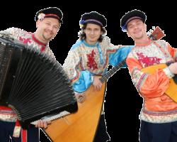 Russian Folk Trio Moscow Nights